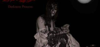 """It's NOW, it's REAL, it's OFFICIAL !! SACRAL NIGHT """"Darkness Process"""" MCD out NOW !"""